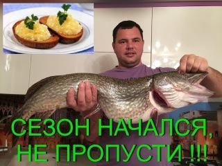 Щучья икра # Как правильно, быстро разделать рыбу и вкусно приготовить икру из щуки