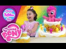 HAPPY MILA TV - Как Украсить Торт На День Рождения - Мой Маленький Пони - Дружба-Это Магия - Торт Пинки Пай