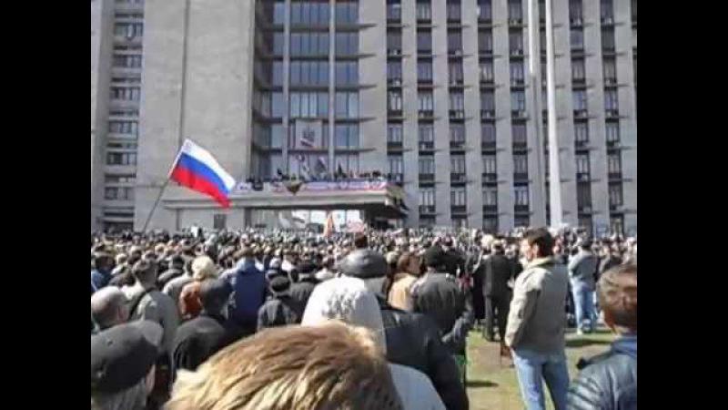 012 Провозглашение Независимости ДНР 7 Апреля 2014 г