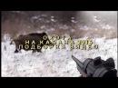 Охота на кабана 2016 Подборка видео