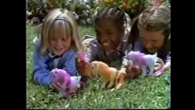 VINTAGE 80'S VERY FIRST MY LITTLE PONY COMMERCIAL
