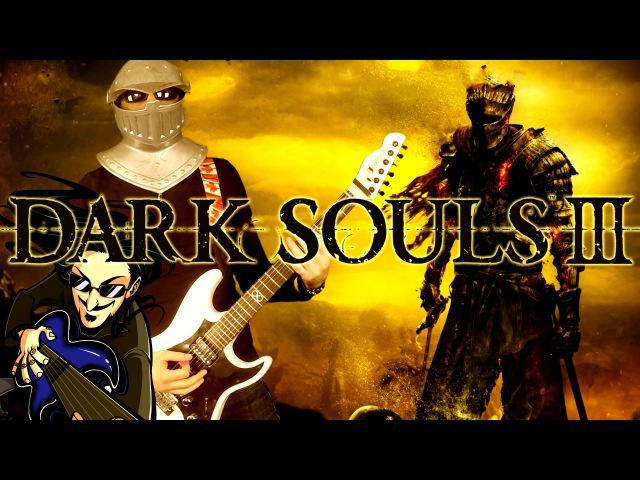 Dark Souls 3 - Main Menu Theme Epic Metal Cover (Little V)