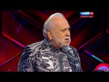 Бедрос Киркоров возмущён результатами Евровидения-2016