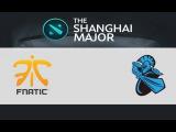 [Звук говно] Fnatic vs Newbee #1 (bo1) | Shanghai Major, 03.03.16
