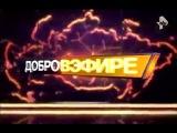 Добров в эфире РЕН ТВ канал 22 ноября 2015 Новости Украины России Мира