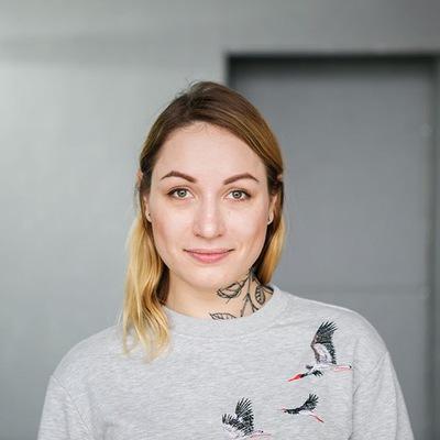 Ольга Кардаш