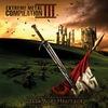 Extreme Metal Compilation (открыт набор групп)