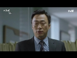 [Драма] 160402 Чуно @ tvN