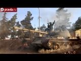 Сирийская армия лишила террористов снабжения из Турции