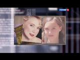 Прямой эфир - В списках погибших ее нет: актриса Захарова ищет дочь в Париже