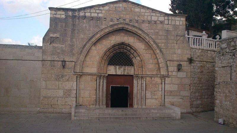 Храм Успения Пресвятой Богородицы в Иерусалиме