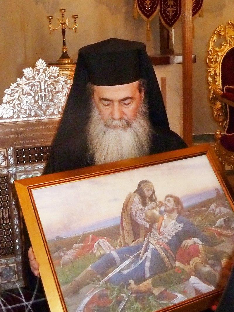 Иерусалимский патриарх принимает наши подарки