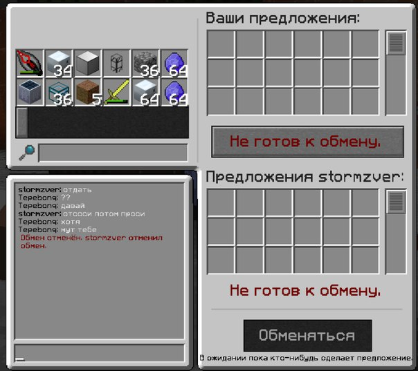 OXDf2Fl_Lag.jpg