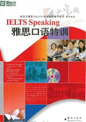 Ielts Speaking Pdf