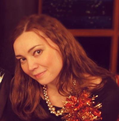 Алена Василенко