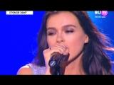 Выпускной 2016 RU.TV - Елена Темникова (Импульсы, Улетаем)