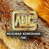 Выделка и крашение меха в Новосибирске