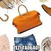 ZEZ! Taobao! Таобао!