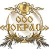 Юридические услуги Энгельс, Саратов и область