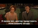 Неудача Пуаро -2 (наш детектив)(субтитры)