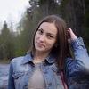 Valeria Gaykova