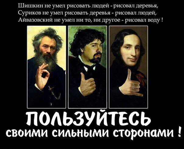 https://pp.vk.me/c633923/v633923990/1fa74/vYuGhRe3Qz4.jpg