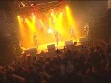 НАИВ - Думаешь Нет - Говоришь Да (Live)