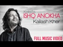 Ishq Anokha - Kailash Kher | ft. Nawazuddin Siddiqui Sobhita Dhulipala