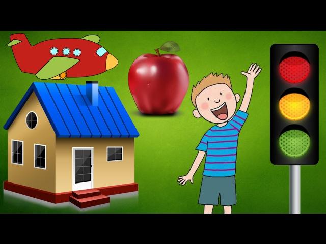 Первые слова для малыша в картинках Знакомимся с названиями учим слова Развивающее видео для детей