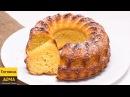 Рецепт самого вкусного Творожного Кекса