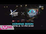 KCON 2016 France! M COUNTDOWN with DJ Leeteuk