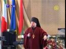 Архиепископ С.Журавлёв - Реальные случаи сверхъестественной помощи от Бога 2007