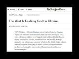 Пранк с New York Times: Самое честное интервью Порошенко