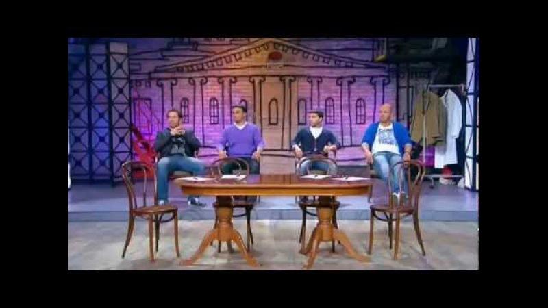 Шоу Ни бе ни ме нехило (Первый канал,27.03.2011) Последний выпуск