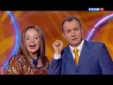 Марина Девятова и Святослав Ещенко - Коммунальный дуэт
