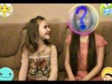 Кто такой Ивангай ? Я мисс You Tube 2016 ? / Little girl but great happiness