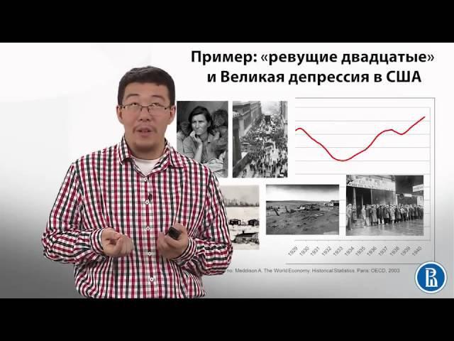6.1 Введение в макроэкономику Кругооборот расходов и доходов