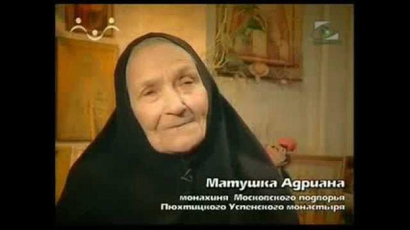 Матушка Адриана - великая подвижница Благочестия,героиня ВОВ