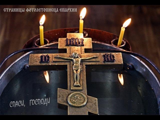 Их крестил святой Гавриил Мелекесский летопись Нафанаила