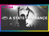 Ben Gold - I'm In A State Of Trance (ASOT 750 Anthem) Extended Mix