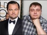 Русский двойник Ди Каприо прямая связь по Skype