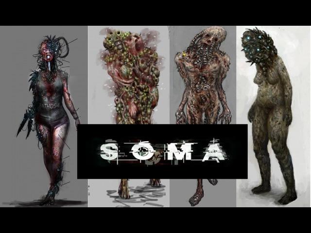 All WAU Monsters - SOMA
