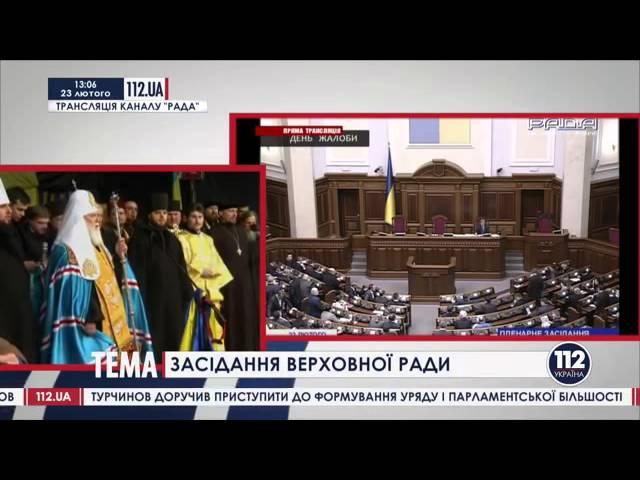 23 февраля 2014 Чтобы помнили. Отмена закона о статусе русского языка