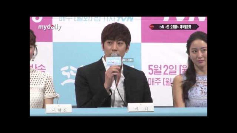 또 오해영 에릭(Moon Junghyuk, Eric) 시청률 저조하면, 유행어 급조라도… [MD동영상]