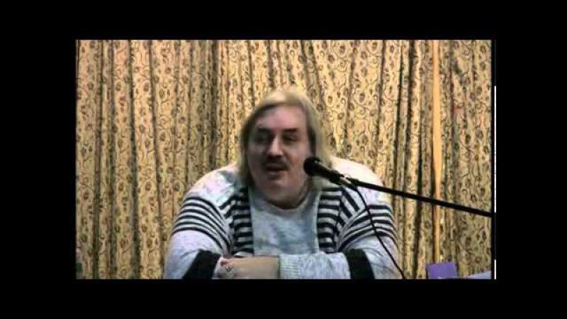 Н.Левашов о телегонии (эффекте первого самца)