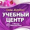 Ногтевой сервис | Dona Jerdona