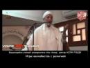 Выдающийся ученый университета Аль Азхар, доктор ЮСРИ РУШДИ Игры ваххабиcтов с религией