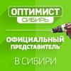 Оптимист Сибирь | Компрессоры, бетоносмесители