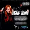 Концерт-презентация альбома Ignes Fatui (СПб)