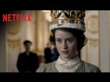 Корона / The Crown.1 сезон.Трейлер (2016) (HD)